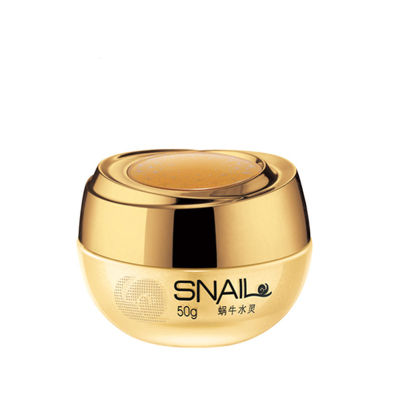 qian mei snail moisten andwhiten repair cream face care skin whitening skin bleaching anti wrinkle face cream anti aging nature(China (Mainland))