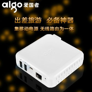 Aigo digital partner PB506 wireless router mobile power charger data sharing - WorldCom Trade Co., Ltd. store