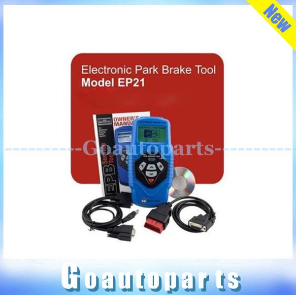 Высота электронный парк тормоз EPB обслуживание инструмент EP21