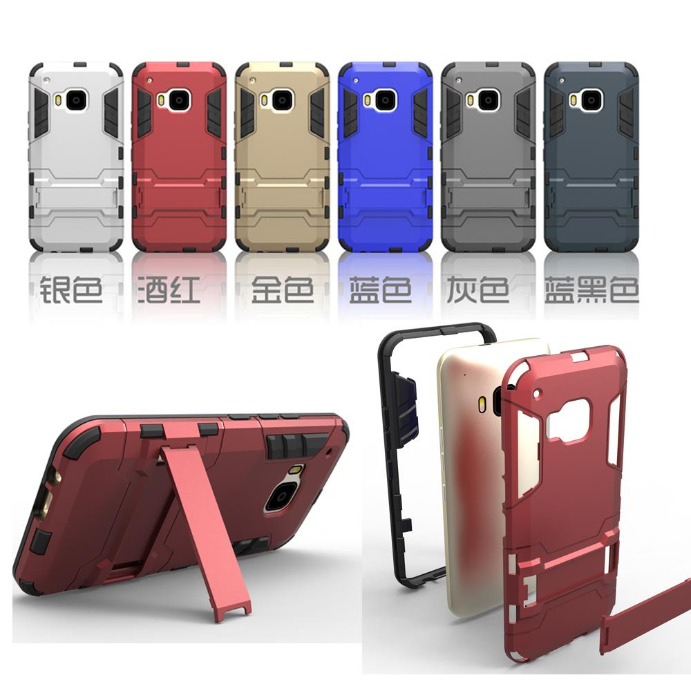 Shockproof Stand Hard Phone Cases for HTC One M9 Case Rugged Holster Cover Protect Outdoor Phone Accessories Coque(China (Mainland))