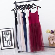 Buy Ukraine Summer Maxi Long Dress Women 2017 Sexy Club Gauze Dresses Party Vestido Ladies Sweet Tutu Tulle Tank T Shirt Dress C3058 for $8.91 in AliExpress store