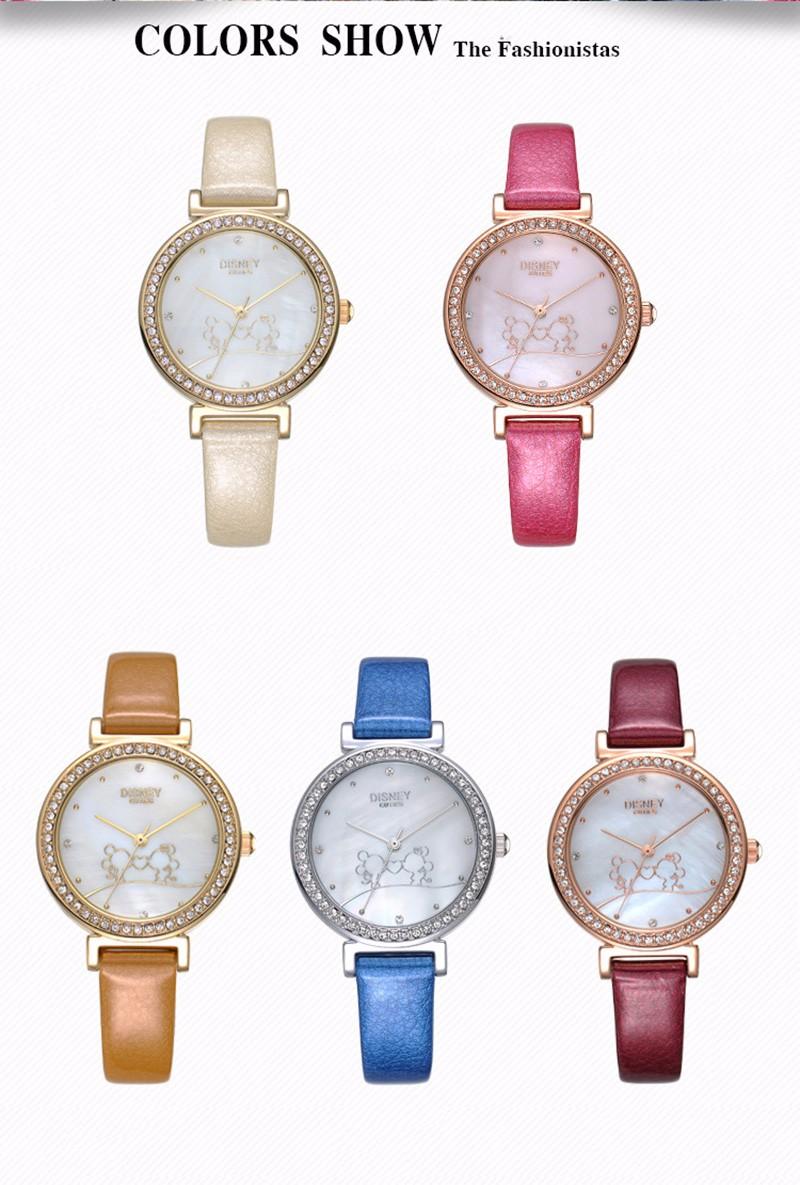 ДИСНЕЙ часы для женщин Моды Кристалл кварцевые часы часы Кожаный ремешок водонепроницаемый женские Часы montre femme часы женщины