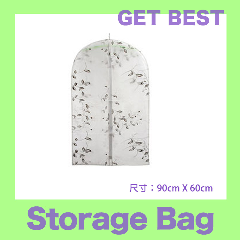 Transparent waterproof clothing dust cover overcoat dustproof storage bag for suit cloth(China (Mainland))