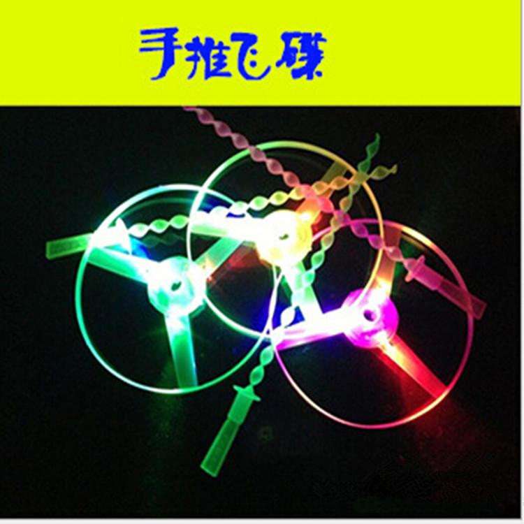 The luminous bamboo dragonfly flying fairy flying wheel hand flashing UFO toy hot night market stall stall(China (Mainland))