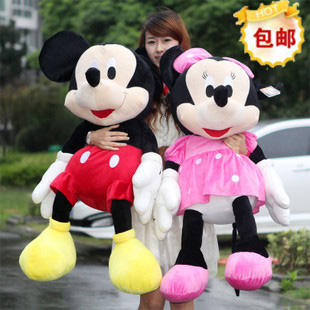 Free shipping New MICKEY doll Large a pair 70cm MICKEY MOUSE MINNIE Plush toy Chidren's Gift Cloth doll Girls Birthday 819(China (Mainland))