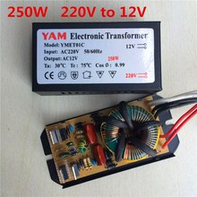 YAM 40W 60W 80W 105W 120W 160W 180W 200W 250W AC220V to AC12V Eletronic Transformer For G4 Quartz Lamp Halogen Lamp Crystal Lamp(China (Mainland))