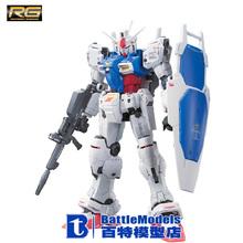 Genuine BANDAI MODEL 1/144 SCALE Gundam models #182654 RG Gundam GP01 Zephyranthes plastic model kit