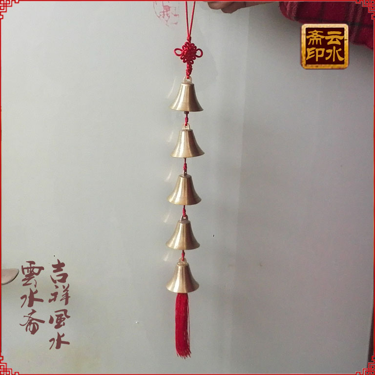 The opening bell chimes pendant double copper bell defends the treasure of the crisp sound of brass bells(China (Mainland))