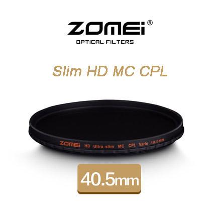ZOMEI HD 40.5mm C-Pro Nano Slim 18 Layer Multi-Coated MC CPL Polarizing filter<br><br>Aliexpress