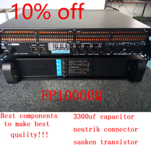 line array Amplifier Music Amplifier fp10000q professional high power amps 3300uf capacitor neutrik connector lab gruppen style(China (Mainland))
