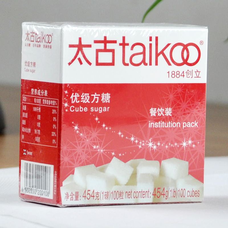 nespresso Archaean eslpodcast taikoo high quality coffee sugar 454 original packaging