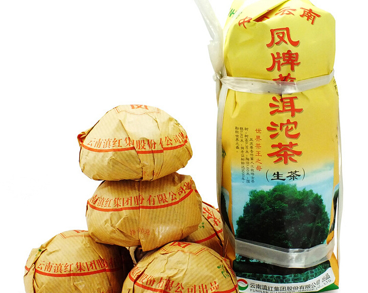 Sale 500g 5 pcs Yunnan Puer Tuo Tea Raw puer shen puer puerh for weight loss