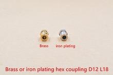 Hex coupler diameter D12 L18 tire connector 3/3.17/4/5/6/7/ 8mm coupling for decelerate motor shaft robot smart car wheel 1pcs(China (Mainland))
