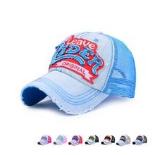 2015 summer womeN RIDER LETTER  Mesh Cap Snapback baseball cap Trucker hat(China (Mainland))