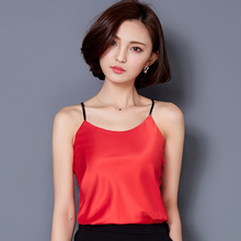 Sexy Strap Tank Top Blusa Women Summer Backless Sleeveless Silk Basic Tops Blusas Plus Size Lady Vest Camis Crop Tops 2016 A299