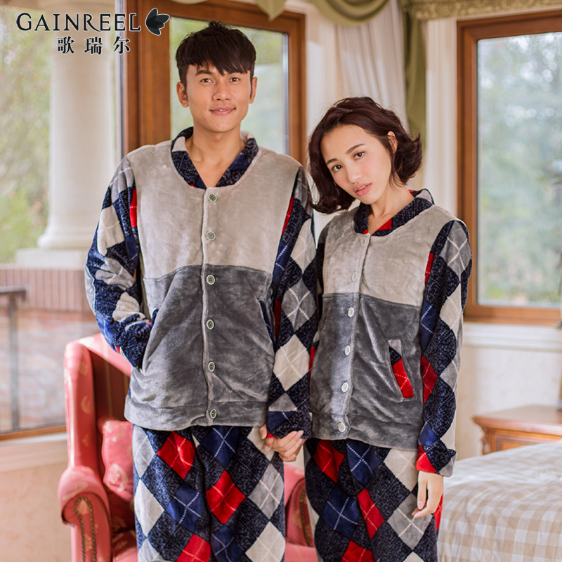 Song Riel autumn and winter fashion cozy flannel pajamas men and women couple thick outer wear
