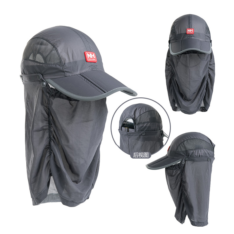 Unisex Uv Protection Hat Summer Outdoor Cap Fishing Cap Breathable Hat NH12M008-Z