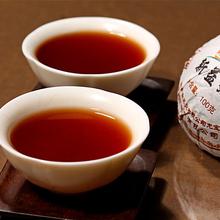 2015 Health Xin Yi Hao Menghai Tuo Cha Puer Black Tea 100g Ripe 51GM
