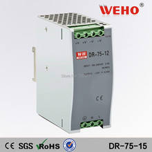 (DR-75-15) 75W Switched-mode power supply 15v single output 75W 15v din rail ac dc power supply(China (Mainland))