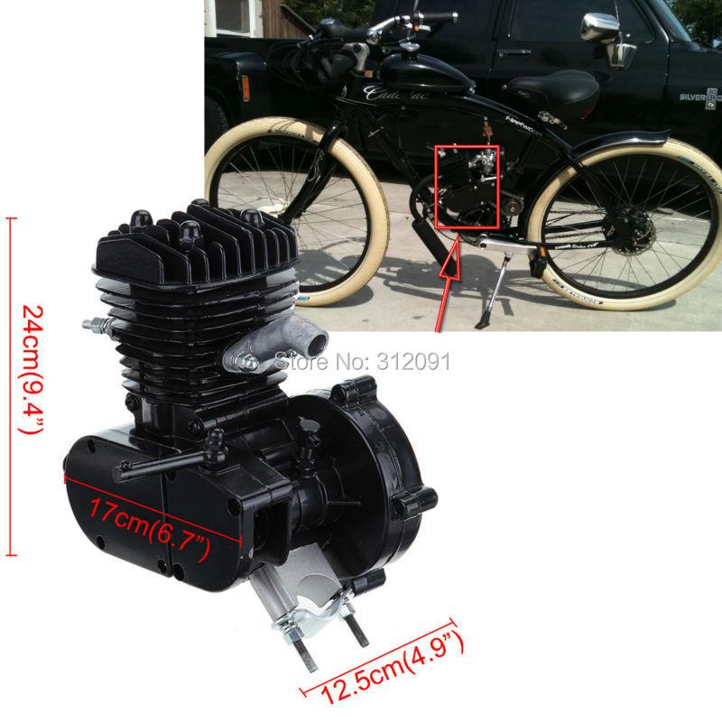 Buy Diy 26 Inch 250w Rear Wheel Drive 7 Gear Free
