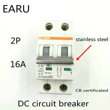 Buy 2P 16A DC 500V DC Circuit Breaker MCB for PV Solar Energy Photovoltaic System Battery C curve CB Certificated Din Rail Mounted for $12.50 in AliExpress store