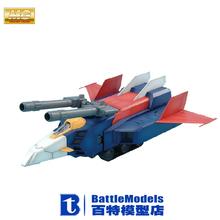 Genuine BANDAI MODEL 1/100 SCALE Gundam models #157465 MG G-Fighter G plastic model kit