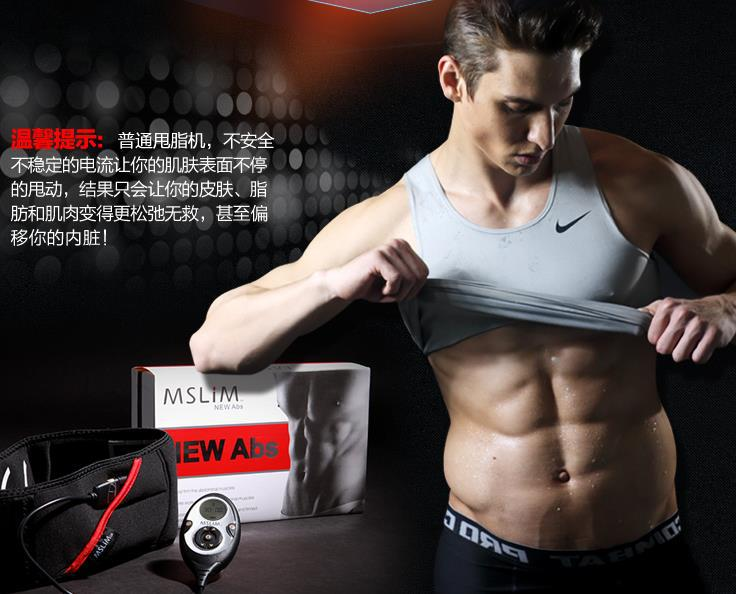 2014 Upgrade Newest Rechargeable ABS System Male Slimming Flex Belt Kit Fit Massage Belt free shipping(China (Mainland))