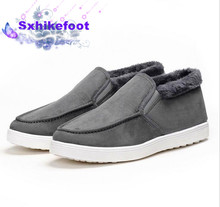 2017 Promotion Rubber Yeezy Free Shipping Men's Shoes, New Autumn And In Europe The Warm Velvet Recreational Shoe Fashion Shoes(China (Mainland))