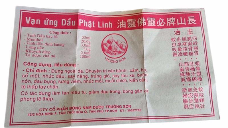 5MLNatural herbal Buddha Ointment Oil for Headache Toothache Stomachache dizziness abdominal pain sciatica skin care body cream