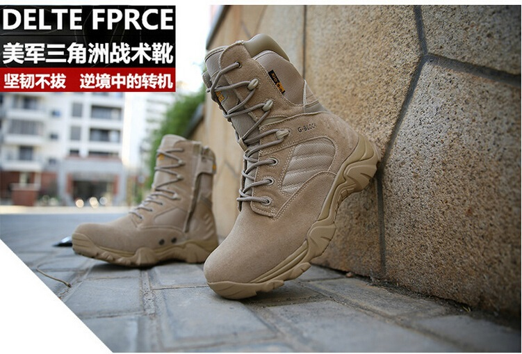US Army Military Tactical Boots Men Desert Combat Boots Outdoor Shoes
