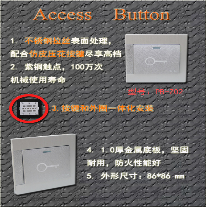 Stainless steel wiredrawing luxury go button push button switch out switch access control button access control switch(China (Mainland))