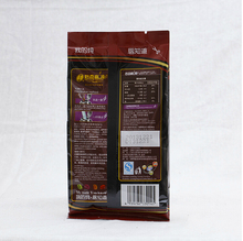 Hogood 150g bag instant coffee China Yunnan arabica coffee The world s best quality coffee 3