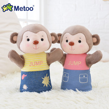 Plush Sweet Cute Lovely Stuffed Kids Toys for Girls Birthday Christmas Gift Finger Puppets 25cm Monkey Hand Puppet Metoo Doll(China (Mainland))