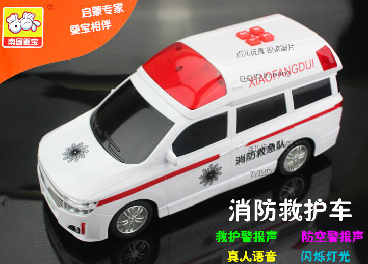 Brinquedos Automobiles 120 Ambulance Brinquedos Kids Cars Toys For Children Children'S Toys Inertial City Bus Emergency Lights(China (Mainland))
