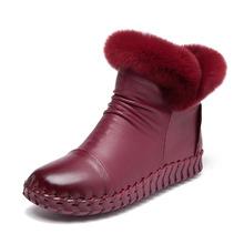 2017 Mujeres de Calidad Superior Botas Hechas A Mano del Cuero Genuino Del Tobillo de la Nieve Botas de Moda de Invierno Caliente de la Venta(China (Mainland))