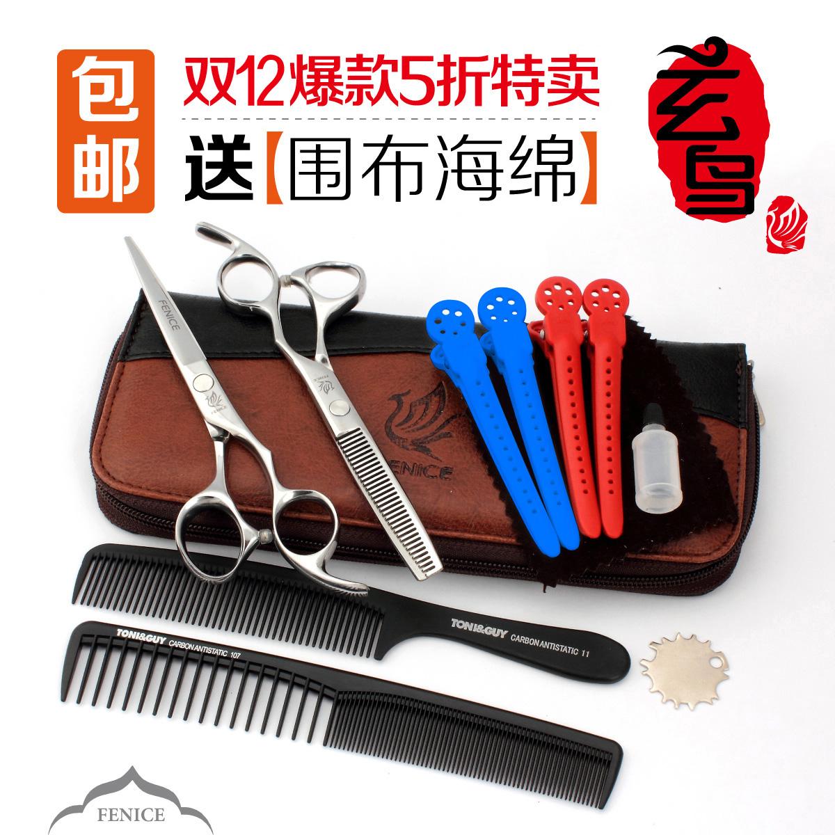 FREE P&P>>> Hair scissor barber scissors flat cut cutting teeth thinning scissors fringe 14 combination set tools(China (Mainland))