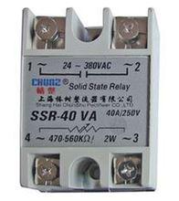 Ssr-50va один — сплошной твердотельные регулятор напряжения ( 2 шт. / lot )