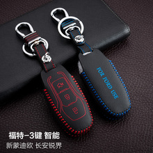 key FOB cover holder for Ford Edge Mondeo 2015 Fusion leather car key case remote key wallet shell ring keychain accessories