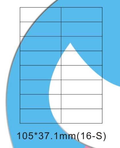 Ink/Laser printable label paper 105mm*37.1mm