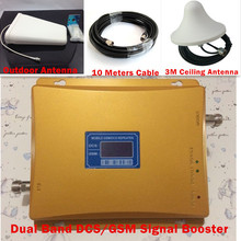 LCD display! 1 set dual band GSM 900mhz DCS 1800mhz mobile signal booster repeater/Repeater Amplifier, GSM repeater booster(China (Mainland))