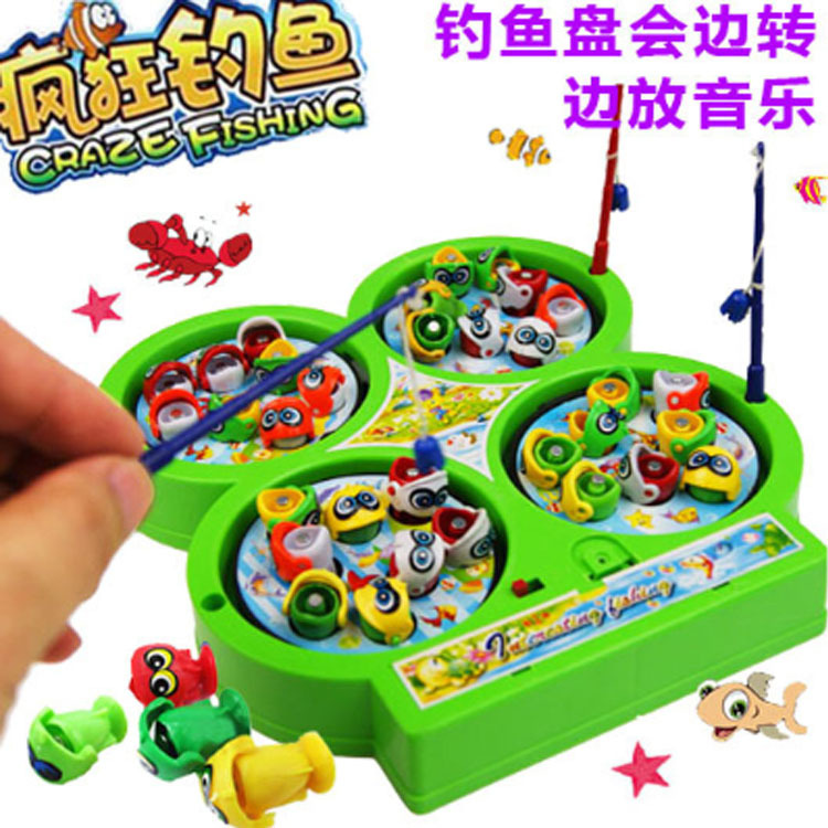 Teenagers Toys Would Like That : Battery operated fish promotion shop for promotional