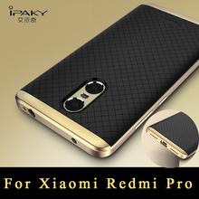 """Buy Luxury Silm xiaomi redmi pro case Original iPaky Brand Armor PC Frame + silicone Back Cover xiaomi redmi pro prime case 5.5"""" for $4.99 in AliExpress store"""