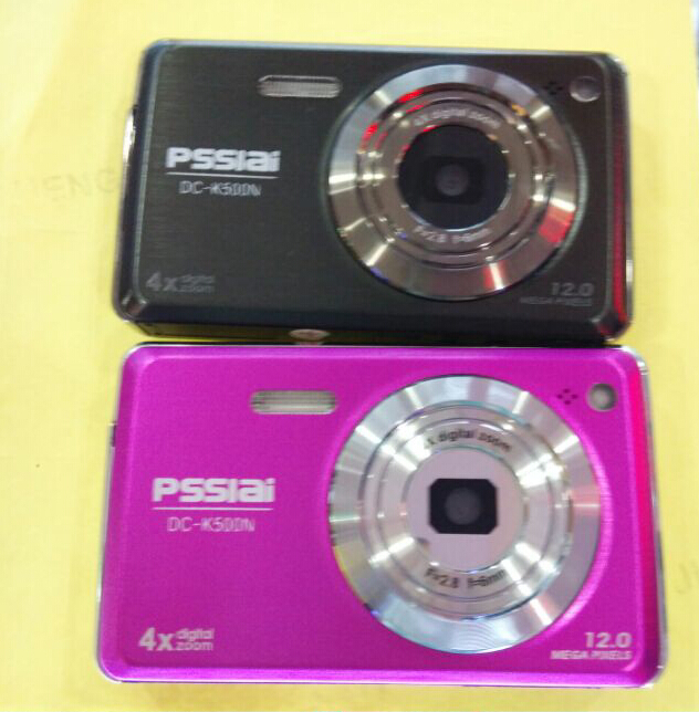 Free Shipping 12MP Digital Camera in stock with 4X Optical Zoom Smile Detection and 2 7