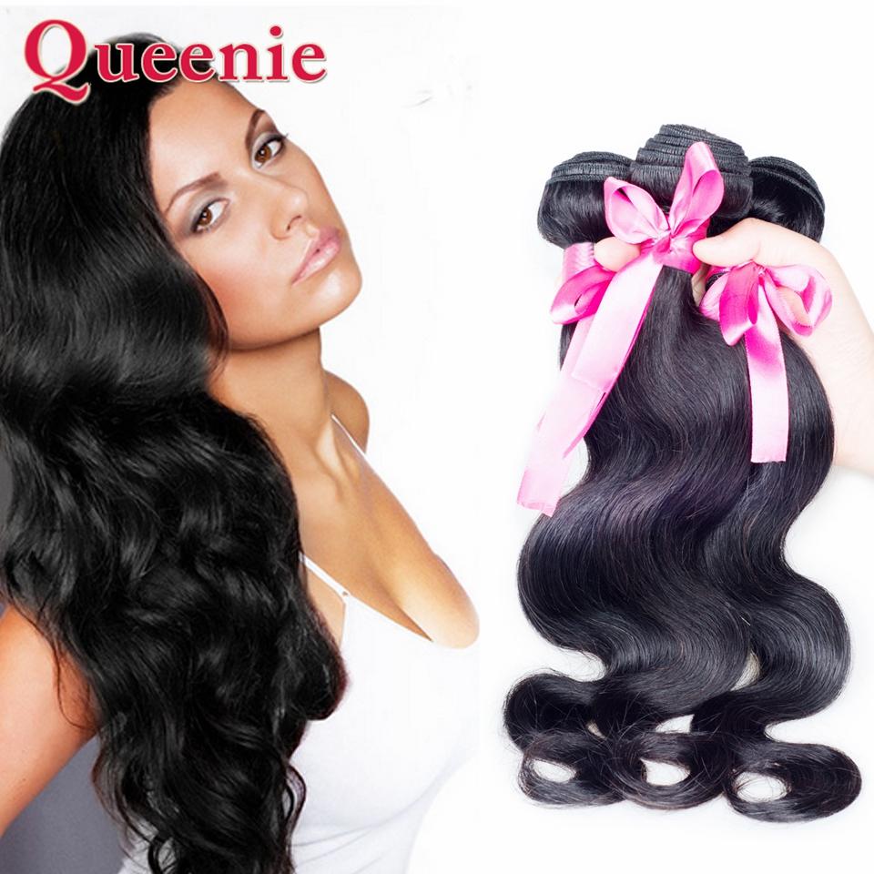 Unprocessed Virgin Hair Peruvian Virgin Hair Body Wave 4pcs Peruvian Virgin Hair Body Wave Alibarbara Hair Peruvian Body Wave<br><br>Aliexpress