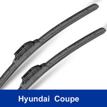 New styling car Replacement Parts/car decoration Car The front Rain Window Windshield Wiper Blade for Hyundai Coupe class 2pcs