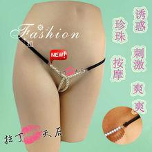 sexy pearl thongs plus size women open crotch thongs sexy g string beads panties(China (Mainland))