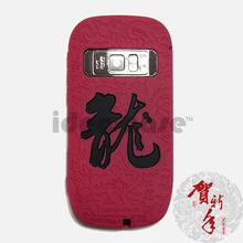 For nokia c7 nokia phone case mobile phone case  for NOKIA  c7 silica gel soft shell c7 shell membrane(China (Mainland))