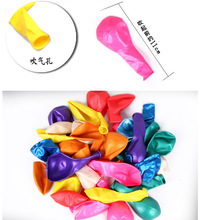 Buy 2016 50pcslot Wedding Decor Balloon Birthday Latex Solid color Balloons wedding Decoration Mix colors Seal Balloon Clip 6z for $2.05 in AliExpress store