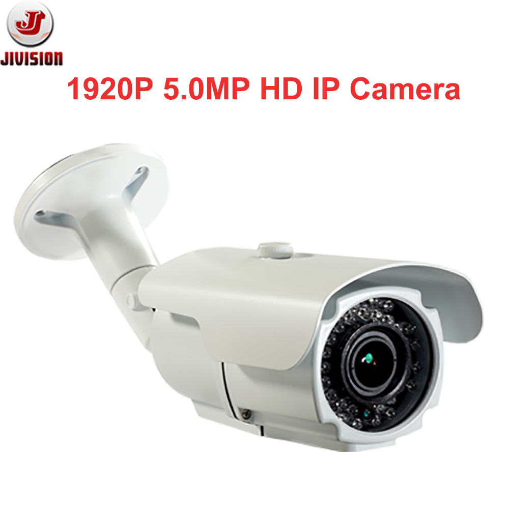 1920P 5MP IP Camera Onvif 5 Megapxiel WDR Varifocal lens ...