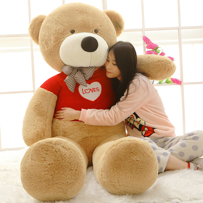 hug toy 180 cm big love bear plush toy teddy bear plush toy soft hugging pillow, birthday gift x183(China (Mainland))